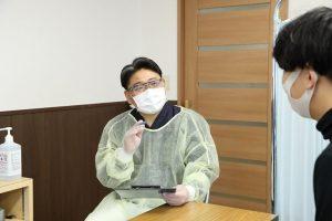 神戸で発熱外来・PCR検査ならつねみ医院へご相談ください。